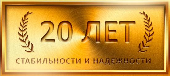 20years