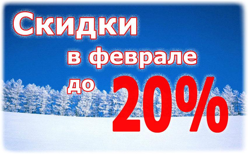 nov_01_2015